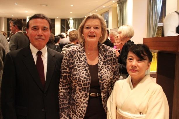 在 オランダ 日本 大使 館
