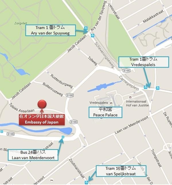 Route to the Embassy Embassy of Japan in the Netherlands