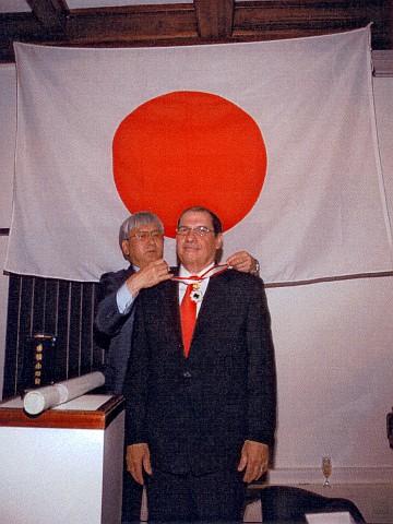在オランダ日本国大使館